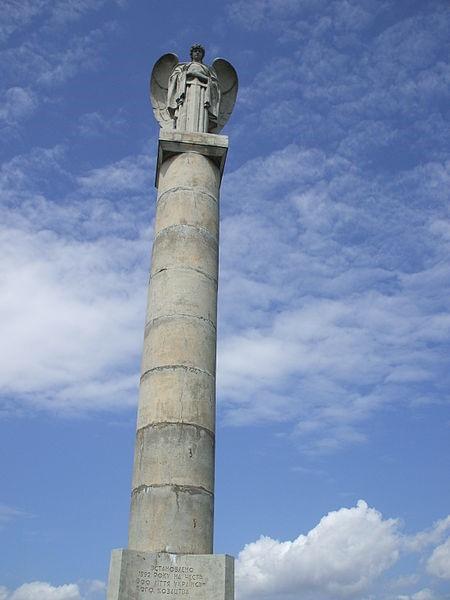 Монумент на честь 500-ліття українського козацтва «Козацька Слава» 1992