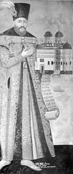 Георге Дука. Портретне зображення XVII століття.