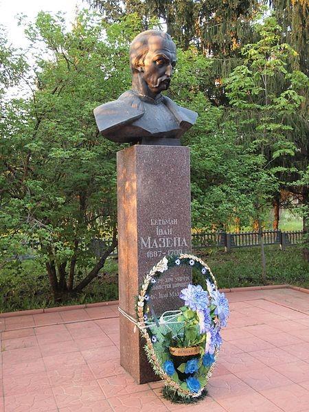 пам'ятник гетьманові Мазепі