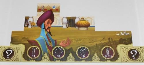 Sultaniya - Build2
