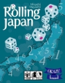 Rolling Japan - Cover