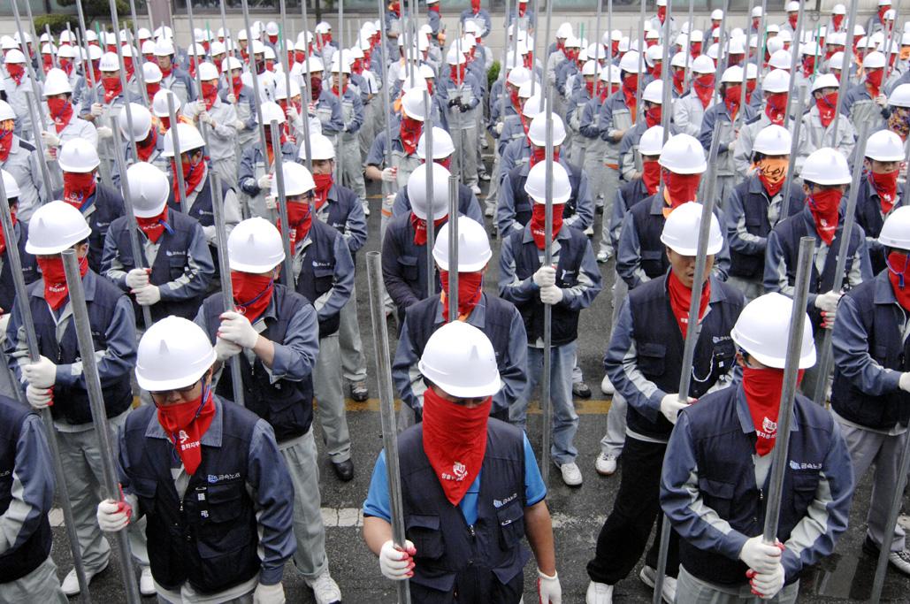 Streikposten der KCTU