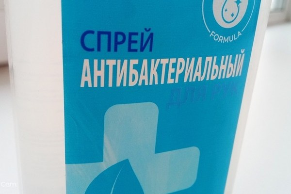 В Якутии девять человек отравились антисептиком: трое ...