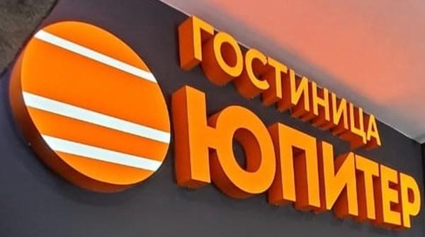 «Ростелеком» построил телеком-инфраструктуру в крупном ...