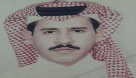 أسرة سعودية تبحث عن ابنها المفقود اختفى في ظروف غامضة بالبحرين منذ 5 سنوات!