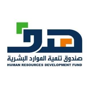 برنامج صيفي التابع لصندوق الموارد البشرية