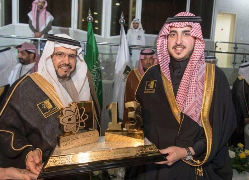 أمير الجوف يرعى تخريج الدفعة 13 لطلاب جامعة الجوف
