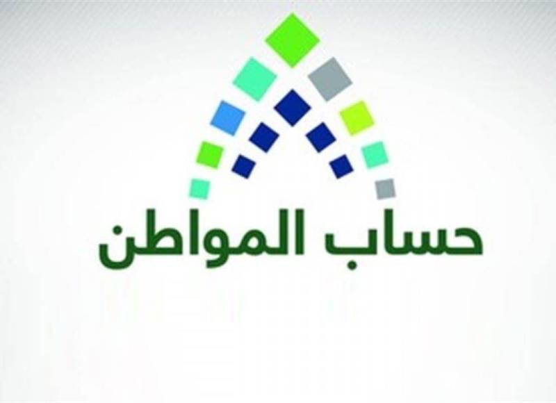 """""""حساب المواطن"""": يحق للسيدة التي هجرها زوجها التسجيل والحصول على دعم"""