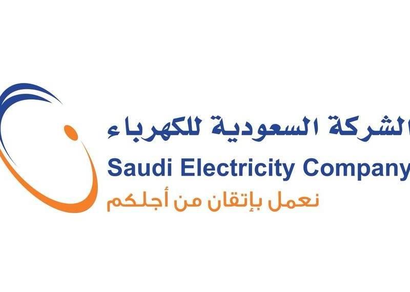 «الكهرباء» تشرح مميزات خدمة «حسابي» الجديدة.. ستكون إلزامية قريبًا