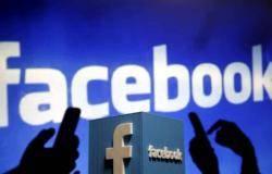 فيسبوك تغير تقنية بث الإعلانات لمحاربة التمييز
