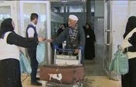 الحج والعمرة: نرفض تسييس الحج ولا يوجد أي عائق أمام حجاج قطر