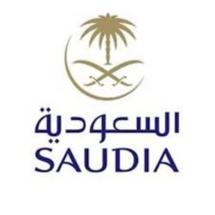 """""""الخطوط السعودية"""": تأخير الرحلات المجدولة خلال الأيام الماضية كان ظرفًا استثنائيًا"""