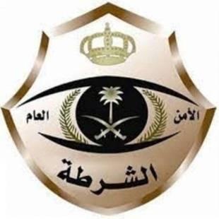 شرطة الرياض تنفي ما تم تداوله عن ضبط مخالفين للذوق العام في مجمع تجاري