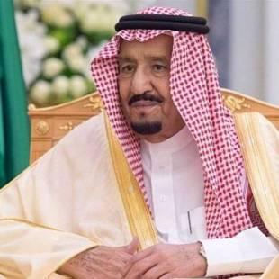 الملك سلمان: السعودية قامت على منهج الوسطية والاعتدال الذي يحمي البلاد ويحقق أمنها