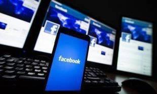 فيسبوك تُعيد خاصية كيف تظهر صفحات المستخدمين للغرباء