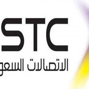 الاتصالات السعودية تعلن عن وظائف شاغرة