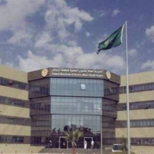 صحة الرياض تعلن خلو جميع القطاعات الطبية من مرض التراكوما