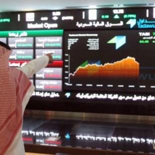 مؤشر سوق الأسهم السعودية يغلق منخفضًا