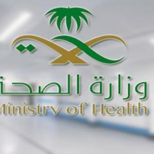 """""""الصحة"""" تغلق 249 مستشفى ومجمعاً طبياً حتى تصحيح المخالفات"""
