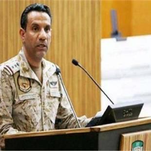 """التحالف يعترض طائرة """"مسيّرة"""" أطلقتها المليشيا الحوثية باتجاه نجران"""