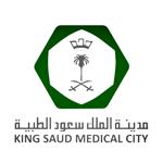 مدينة الملك سعود الطبية تعلن وظيفة لحديثي التخرج بتخصصات الأشعة