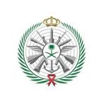 فتح بوابة القبول للتقديم في معاهد القوات المسلحة لحملة الثانوية العامة والتجارية