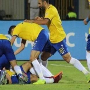 الإسماعيلي إلى ثمن نهائي البطولة العربية رغم الخسارة