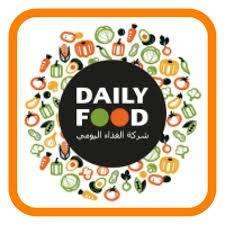 شركة الغذاء اليومي تعلن عن وظائف شاغرة