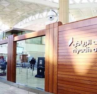 مطارات الرياض تنتهي من المرحلة الأولى لتطوير مواقف السيارات