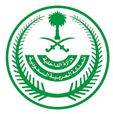 """""""الداخلية"""" توضح تفاصيل قرار منع الدخول والخروج من مدن (الرياض، ومكة، والمدينة)"""