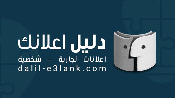 شركة تنظيف بالرياض | تنظيف فلل – خزانات – موكيت – مجالس – كنب – منازل – شقق | بالرياض | | السعودية