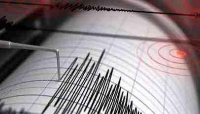 زلزال بقوة 6.8 درجة يضرب جزيرة شمال غرب النرويج