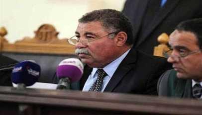 أعلنت محكمة مصرية