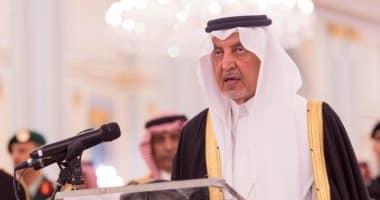 أطلق الأمير خالد الفيصل