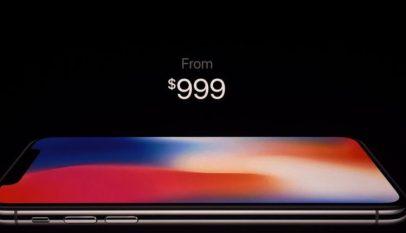 اسعار الهواتف الذكية
