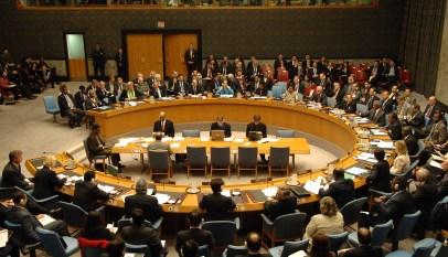 مجلس الأمن الدولي يرفع العقوبات عن إريتريا