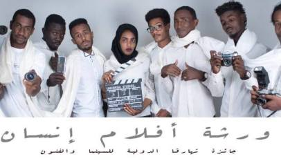 ورشة إنسان تعرض أفلامها بالسودان فى 26 نوفمبر