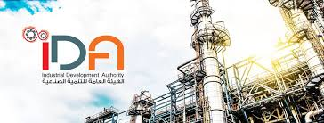 مصر تطرح اراضي صناعية جديدة للمستثمرين 1