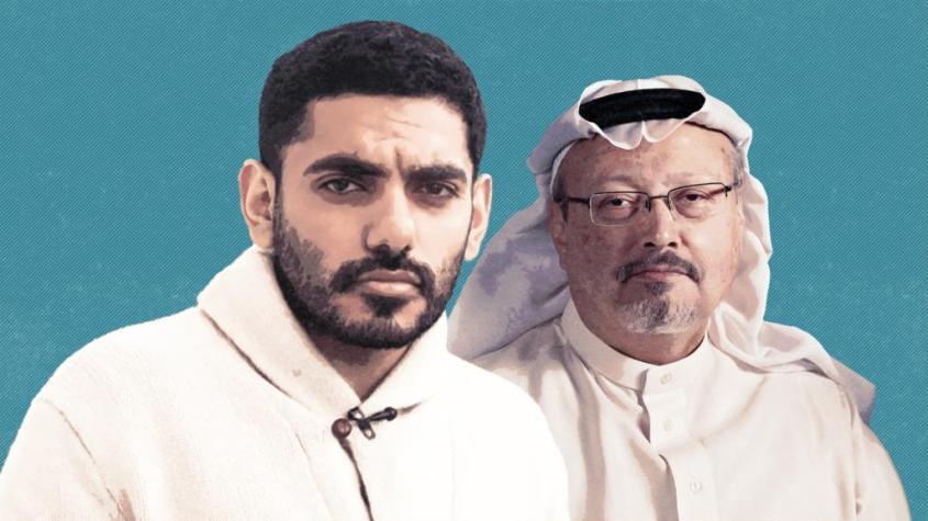 دعوة قضائية تكشف العلاقة بين السعودية وإسرائيل 1
