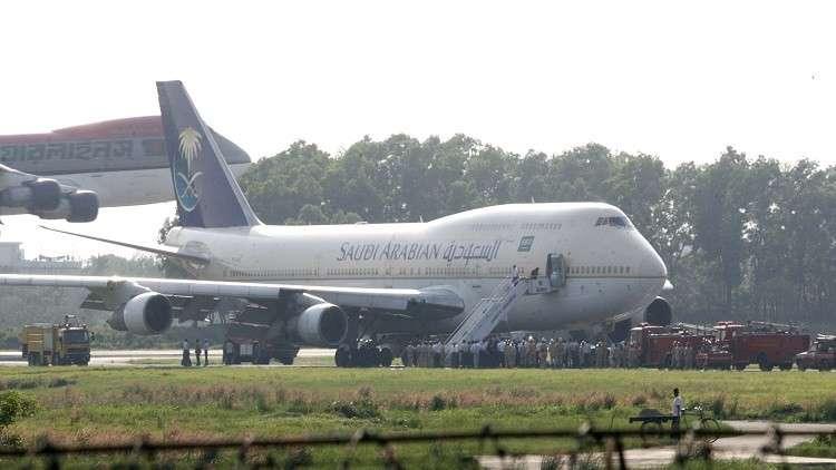 لاول مرة مضيفات سعوديات على متن طائرات شركة ناس 1