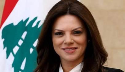 فضيحة جنسية وزيرة لبنانية تنافس هيفاء وهبي