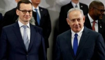 توتر بولندا في علاقتها مع اسرائيل.. تعرف على السبب؟ 1