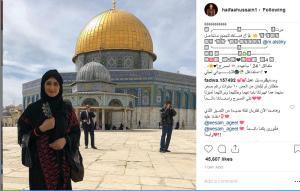 رواد انستغرام يردون على هيفاء حسين بخصوص الاقصى قبلة اليهود 6