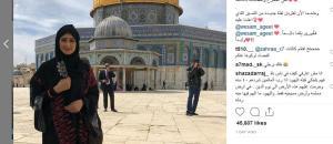 رواد انستغرام يردون على هيفاء حسين بخصوص الاقصى قبلة اليهود 7