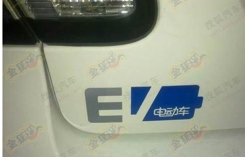 BAIC 9-3 EV, 150 Kilometer elektrisch fahren