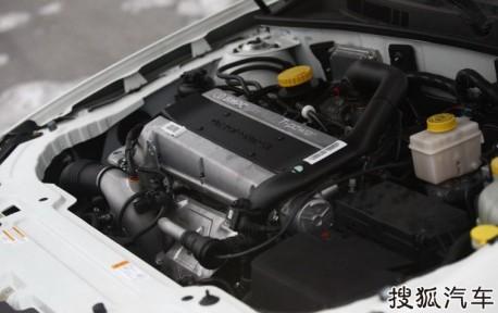 Saab Turbo Power y Saab Trionic. Agradable: etiqueta de potencia T