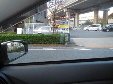 Do carro - carro esportivo Saab 9-5