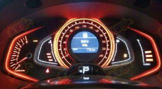 Senova D60 Cockpit. Digitale Melange