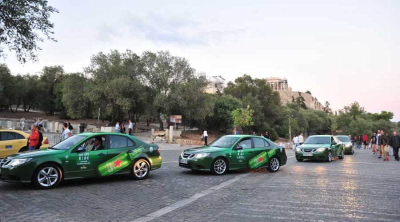 Heineken City Ride Athens