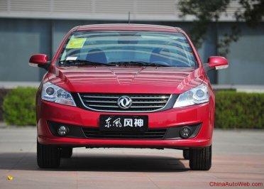Dongfeng Aeolus S30